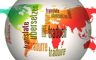 Pinksteren 2021 wereldbol met 16 talen van het Pinksterwonder